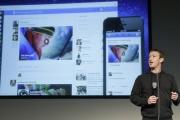 שינויים ברשת החברתית פייסבוק
